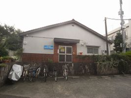 Tokyo Dormitory井の頭公園Ⅱ