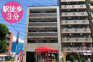 志木駅前学生マンション