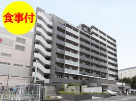 【食事付】カレッジコート武蔵境駅前