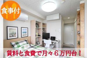 【食事付】カレッジコート上板橋(リノベーションルーム)