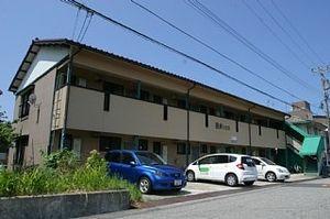 田井ハウス